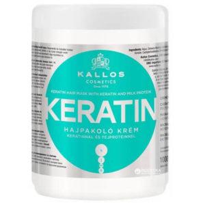 Kallos Keratin - Maska 1000ml