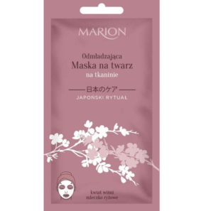 Marion Japoński Rytuał - Maska Odmładzająca